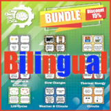 Card Sort: Science Bundle SPANISH & ENGLISH!!! (5th Science Staar Review)