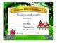 Cardinal Award Certificates -Behavior