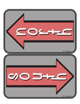 Cardinal Directions - 8 1/2 x 11 or Half Sheets {Freebie}