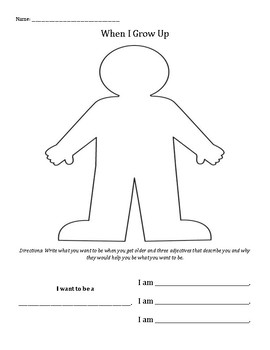 Career Counseling: When I Grow Up worksheet