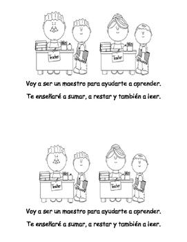 Career Day: Librito para leer y coloear in Spanish