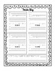 **FREEBIE**  Career Day Questionnaire Worksheet