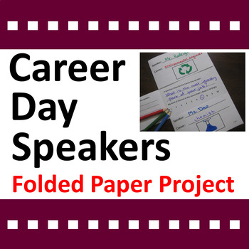 Career Day Speakers Folded Paper Project Activity- FREE