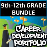 Career Development Portfolio Grades 9-12