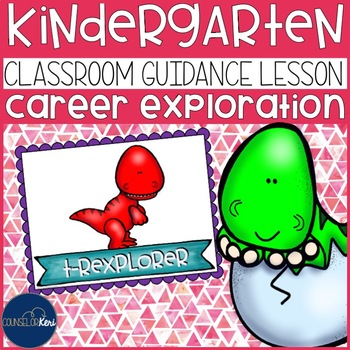Career Education Classroom Guidance Lesson Early Elementary School Counseling