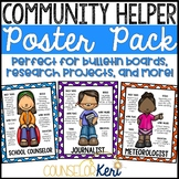 Career Education and Community Helper Posters - Elementary School Counseling