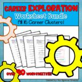 Career Exploration Printable Worksheet Bundle