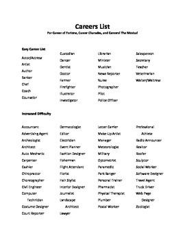 Career Games for Grades K-4