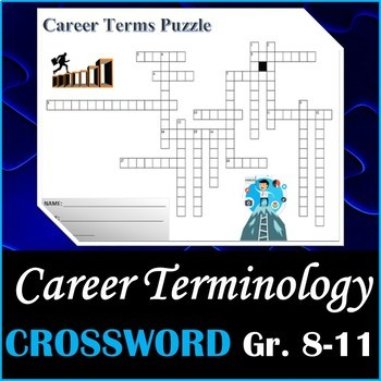Career & Job Terminology - Crossword Puzzle Activity Worksheet