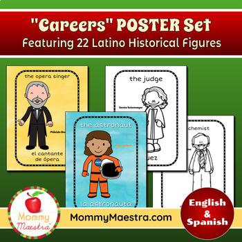 Career Poster Set for Hispanic Heritage Month