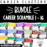 Career Word Scrambles Bundle - Includes All 16 Career Clusters