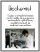 Careers in Science Posters