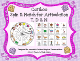 Cariboo Spin & Match for Articulation T, D & N