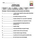 Carl the Complainer Reading Street 2nd Grade Vocab Match & Selection Test