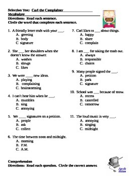 the Complainer Reading Street 2nd Grade Vocab Match & Selection Test