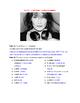 French Music - Carla Bruni – La dernière minute - Pratique du futur simple