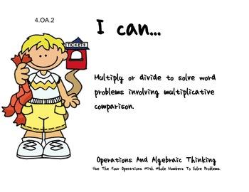 Carnival Kids Theme 4th grade math Common Core Posters fourth Grade Standards