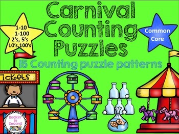 Carnival Themed Counting Puzzles