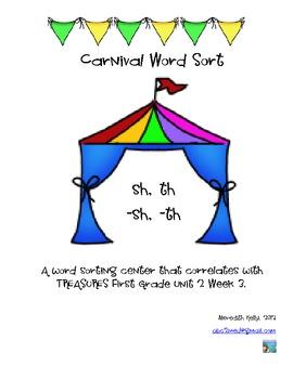 Carnival Word Sorting Center (sh, th)