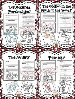 Carnival of the Animals Musical Passport by TrinityMusic   TpT