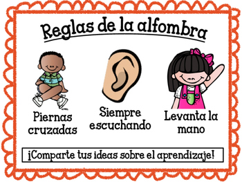 Carpet rules in Spanish