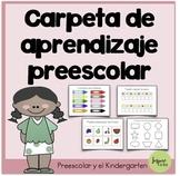 Carpeta de Aprendizaje Preescolar