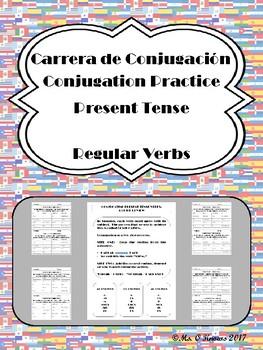 Carrera de Conjugacion: Regular Present Tense Verb Practice