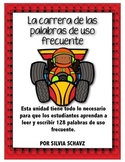 Carreras de coches: práctica de palabras de uso frecuente en español