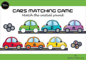 Cars Initial Sounds Matching Game