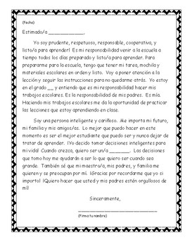 Behavior Management: Carta para mi maestro/a (SPANISH)