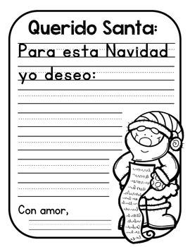 Carta para Santa (español)