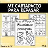 Cartapacio para Repasar - Spanish Review Folder