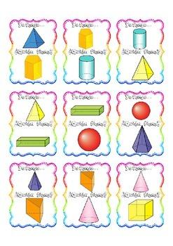 Cartas Yo Tengo Quien Tiene de cuerpos geometricos