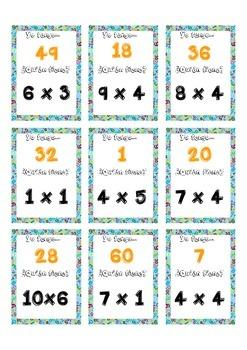 Cartas Yo Tengo Quien Tiene de tablas de multiplicar
