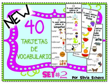Cartas de vocabulario en español, SET #2  (Vocabulary Card