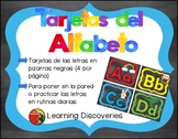 Spanish Alphabet Cards with colorful frames on black background