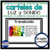 Carteles de ciencias en ingles y espanol: Luz y Sonido