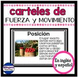 Carteles de ciencias en ingles y espanol: Fuerza y Movimiento