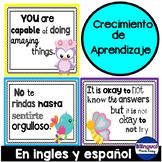 Carteles de crecimiento de aprendizaje en ingles y espanol