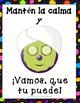 Carteles de empoderamiento para realizar la prueba - Tema de Emoji