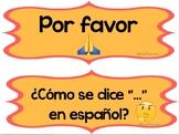 Carteles de frases útiles para la clase de ESPAÑOL