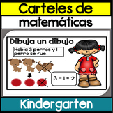 Carteles de matematicas - Kinder en ingles y espanol