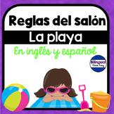 Carteles de reglas del salon bilingue- la playa