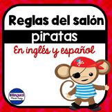 Carteles de reglas del salon bilingue- piratas