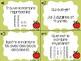 Cartes à tâches - Représentation des nombres 0 à 100