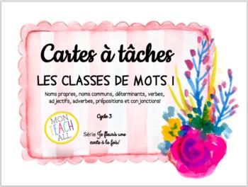 Cartes à tâches - Série Je fleuris une carte à la fois! (+90 cartes!)