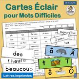 Core French Sight Words | Cartes Éclair pour Mots Difficiles