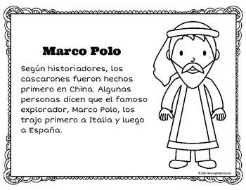 Cascarones Bilingual Minibook