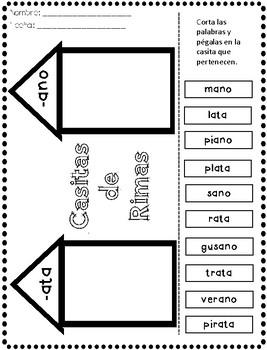 Rimas en Español - Casitas de Rimas