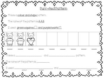 Cat, Dog, Flamingo...Repeat {An Early Primary Patterning Unit} - 10 Activities